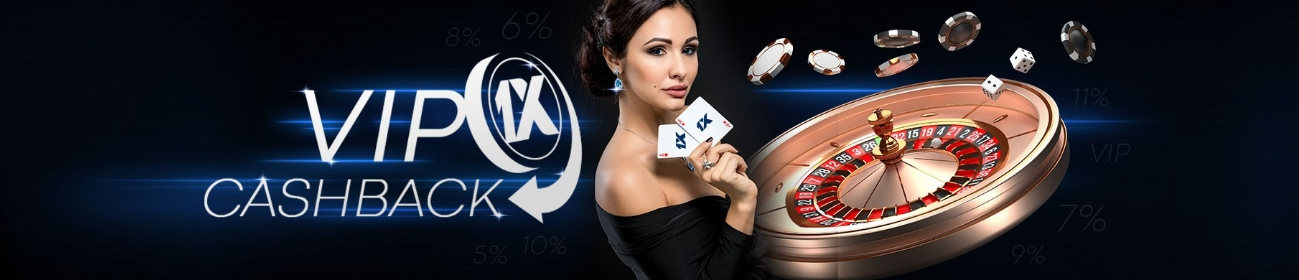 1xBet live betting odds